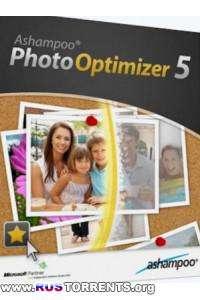 Ashampoo Photo Optimizer + Portable RePack