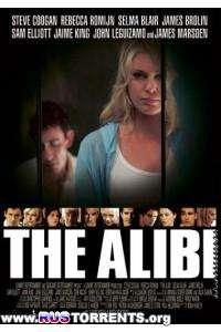 Алиби |НDRip