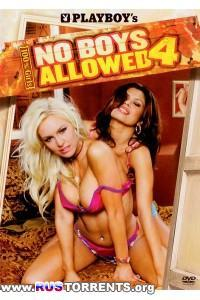 Playboy: No Boys Allowed 4
