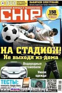 Chip №7 Россия  [июль 2014] | PDF