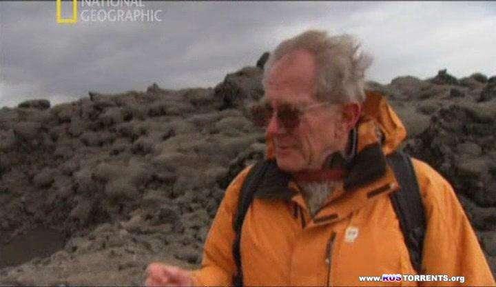 National Geographic: С точки зрения науки. Исландский вулкан