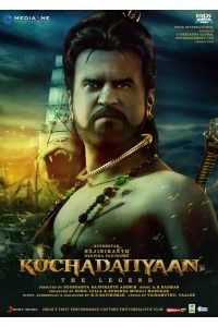 Кочадайян - легенда | WEB-DLRip | L