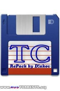 Total Commander 8.51a LitePack,  PowerPack 2014.7 Final RePack (& Portable) by D!akov (2014) Rus,Eng,Ukr | PC