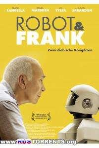 Робот и Фрэнк | BDRip | Лицензия