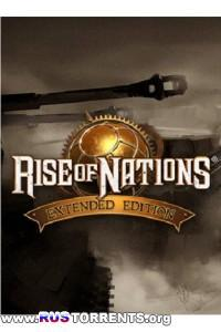 Rise of Nations Extended Edition | PC | RePack от Tolyak26