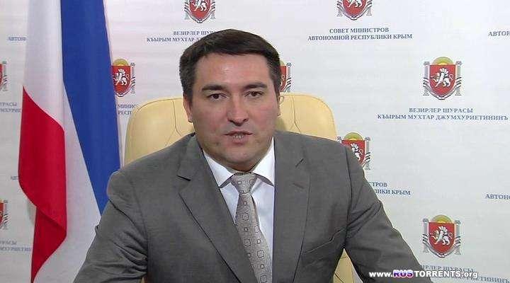 Политикa. Крым с Россией или с Украиной? | HDTVRip