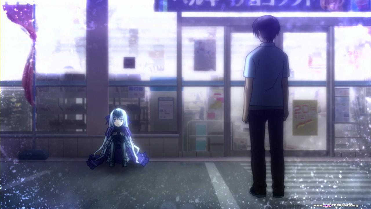 �� �� ����� �� ���? | ����� 1 | ������� 01-12 �� 12 + OVA | HWP