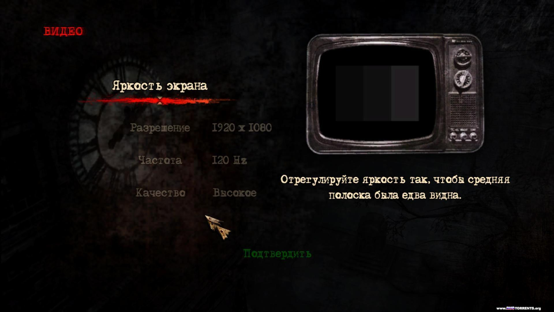Silent Hill: Nightmare Edition | PC | RePack от R.G. Механики