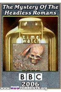 BBC: Шкала времени. Тайна обезглавленных римлян | SatRip