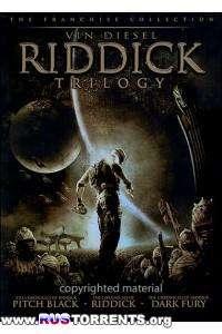 Риддик: Коллекция | BDRip 720p