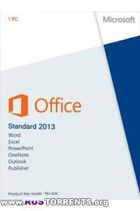 Microsoft Office 2013 SP1 Standard 15.0.4649.1000 RePack by D!akov