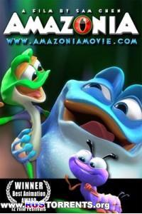 Амазония | WEB-DL 720p