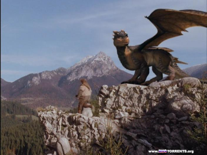 Сердце дракона: Начало | DVDRip