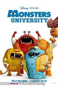 Университет монстров | BDRip-AVC | Лицензия