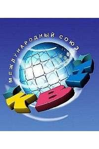 КВН. Высшая лига. Финал [21.12.2014] | SATRip