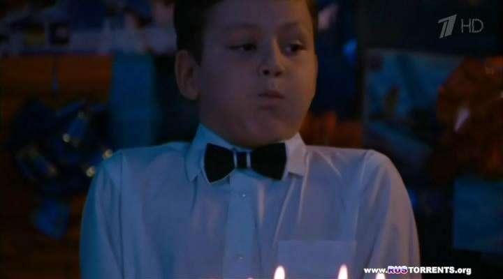 Ералаш [эфир 24.05] | HDTVRip