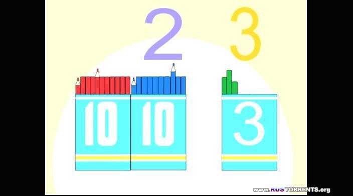 Арифметика для малышей | DVDRip