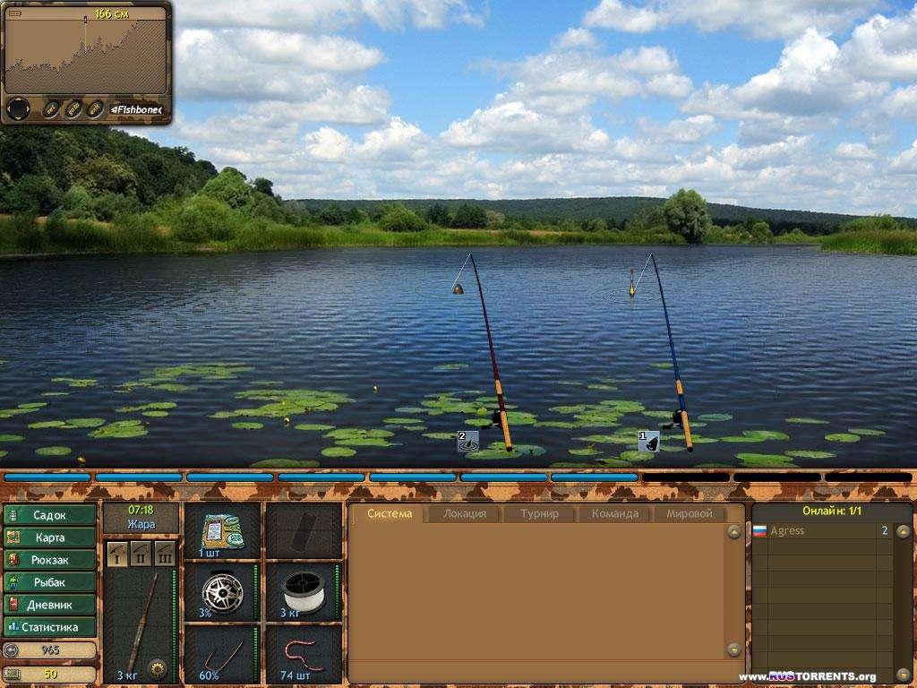 Фантастическая рыбалка / Fantastic Fishing [v.1.2.7] | PC