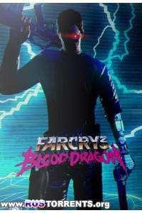 Far Cry 3: Blood Dragon | PC | Repack от Fenixx