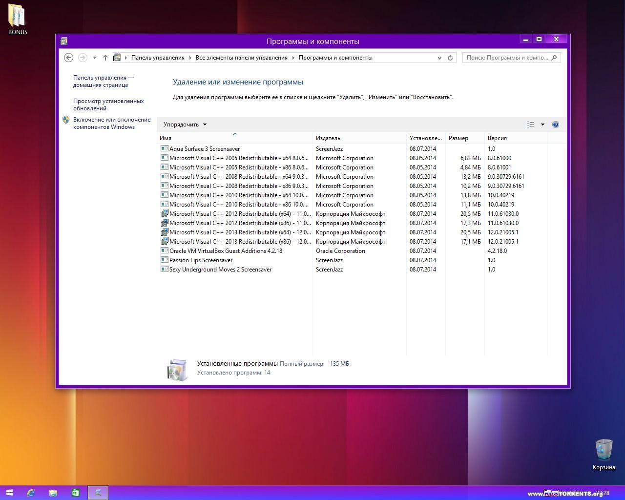 Windows 8.1 Enterprise Z.S Maximum Edition x86/x64 RUS