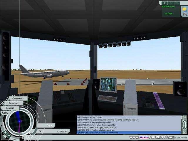 Воздушный порт 3