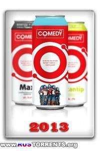 Новый Comedy Club [371] [эфир от 14.06.] | SATRip