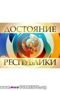 Гарик Сукачев - В программе