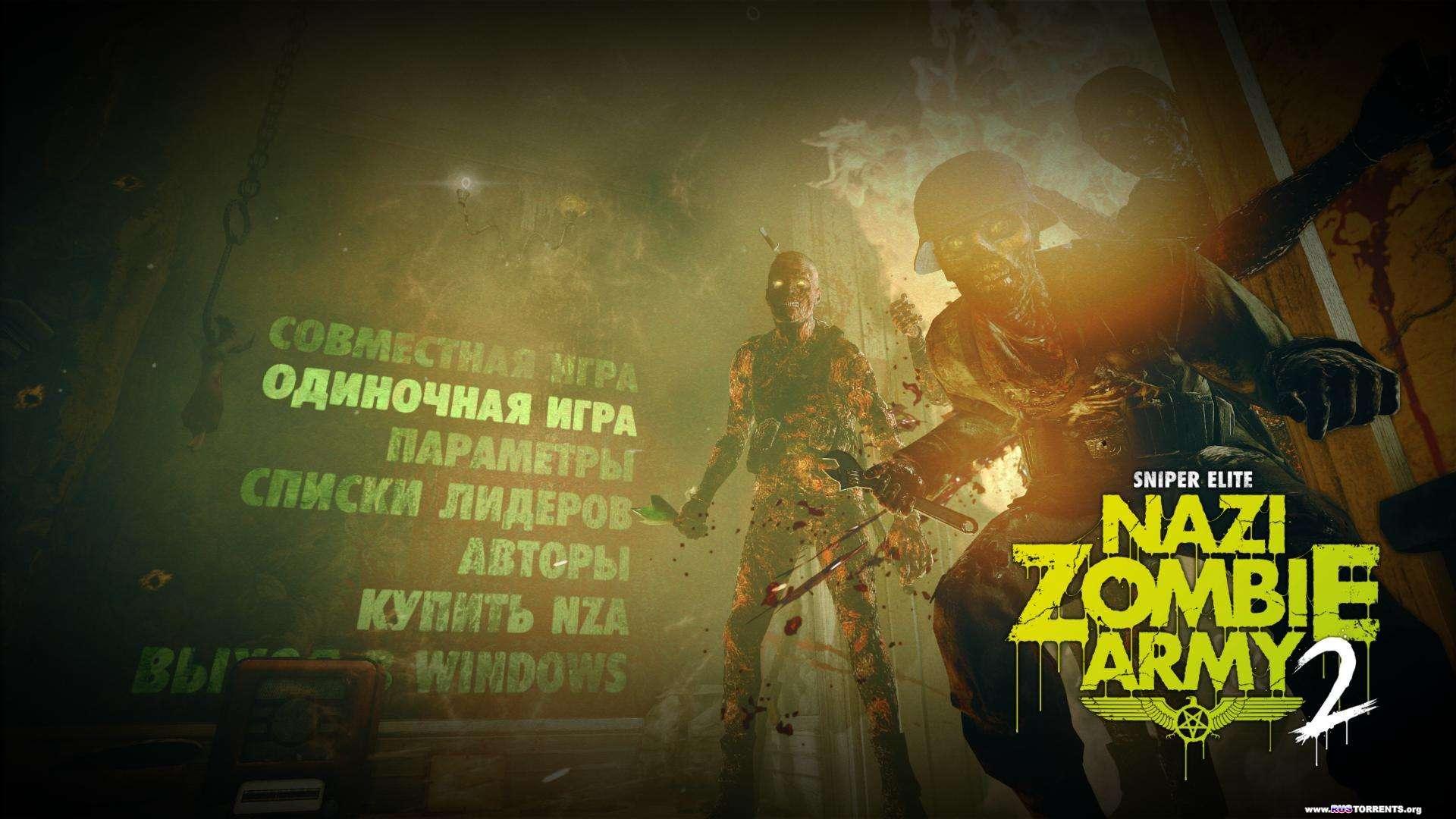 Sniper Elite: Nazi Zombie Army 2 [v 1.2] | PC | Repack от Brick