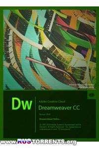 Adobe Dreamweaver CC 2014 14.0 Build 6733 RePack by D!akov