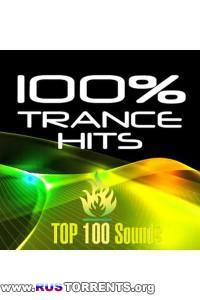 VA - Trance TOP 100 Sounds
