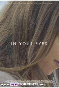 В твоих глазах | WEB-DLRip | L1