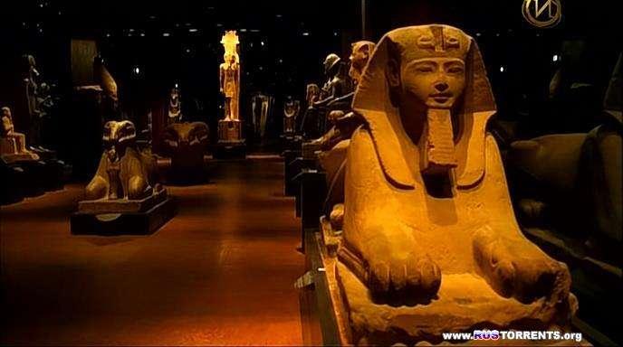 Писари Древнего Египта | IPTVRip | D