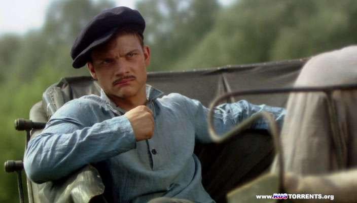 Однажды в Одессе / Жизнь и приключения Мишки Япончика (01-12 из 12) | DVDRip