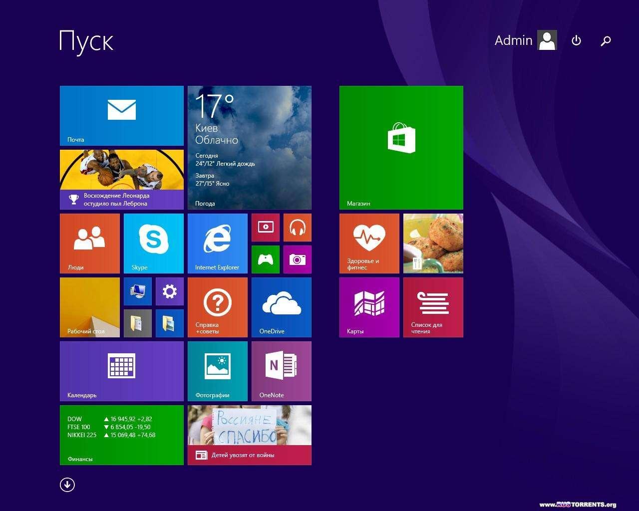 Windows 8.1 х86/х64 with Update AIO 12in1 CtrlSoft RUS