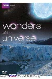 Чудеса Вселенной [S01] | HDRip