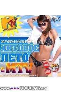 VA - Хитовое лето с MTV