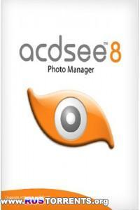 ACDSee Pro 8.0 Build 262