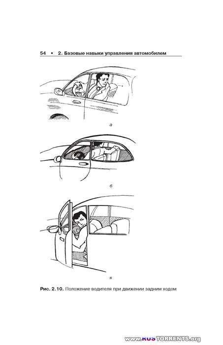 Экстремальное автовождение. Секреты и советы.