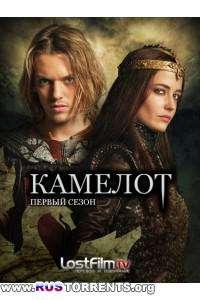 Камелот (1 сезон) | HDTVRip | BaibaKo