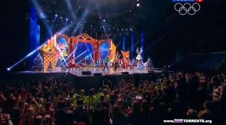 Концерт. Рождественская Песенка года 2013 [01-03] | SATRip