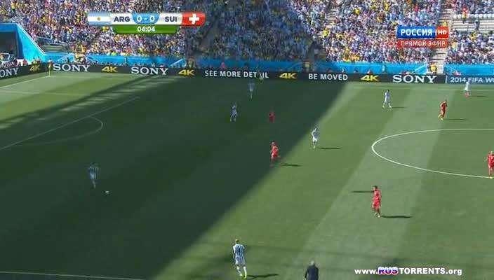 Футбол. Чемпионат мира 2014 (1/8 финала) Аргентина — Швейцария   HDTVRip