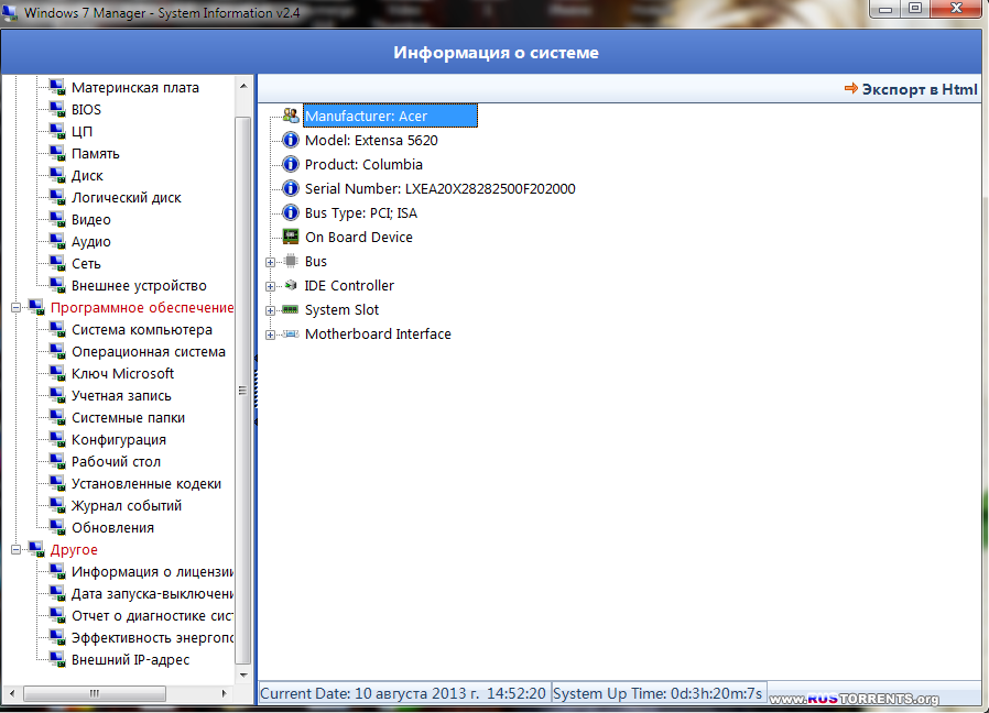 Windows 7 Manager 4.4.1 RePack & portable by KpoJIuK