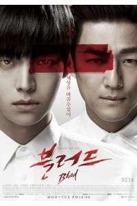 Кровь [01-20 серии из 20] | HDTVRip | GREEN TEA