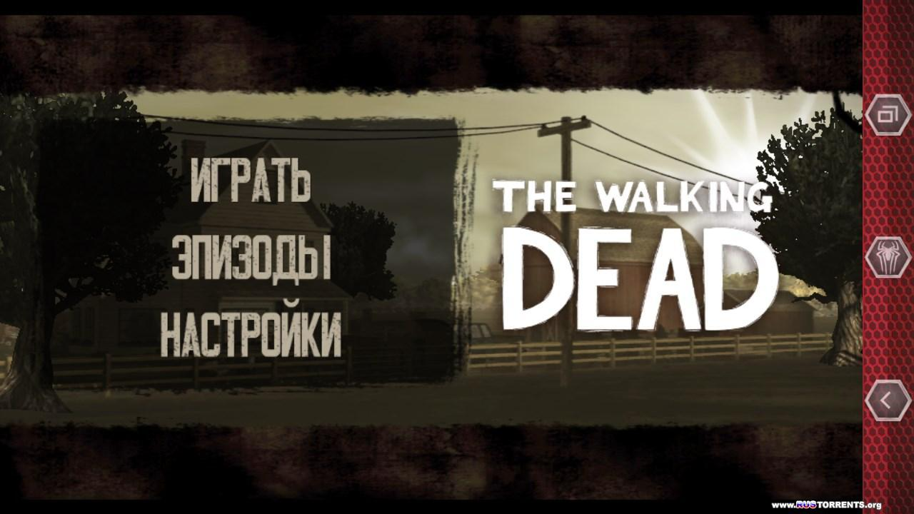 The Walking Dead: Season Two (Full) v1.24 | Android