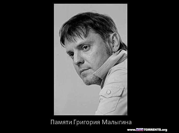 Дети лейтенанта Шмидта. 15 лет (Эфир от 02.09.) | TVRip