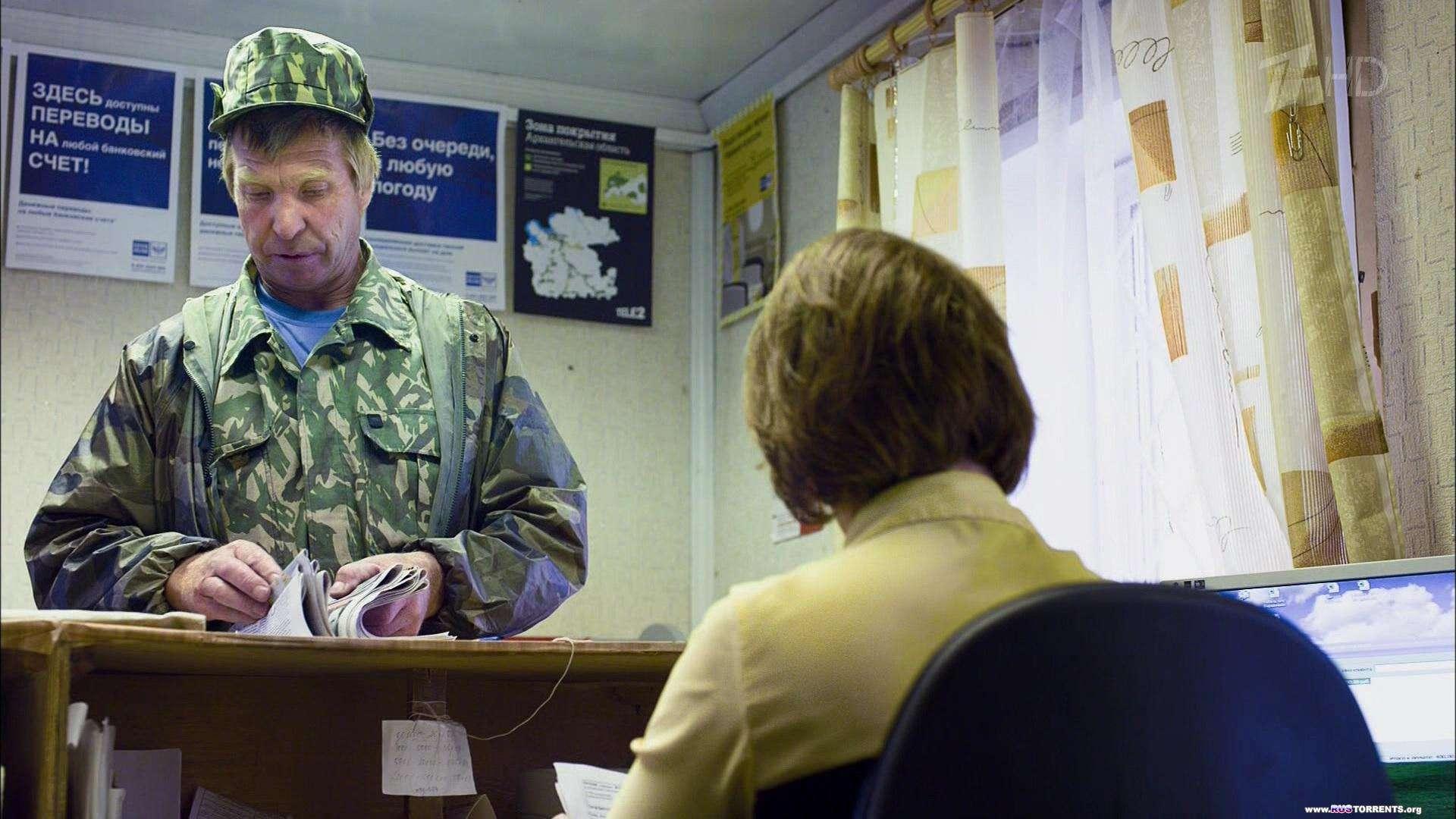 Белые ночи почтальона Алексея Тряпицына | HDTV 1080i