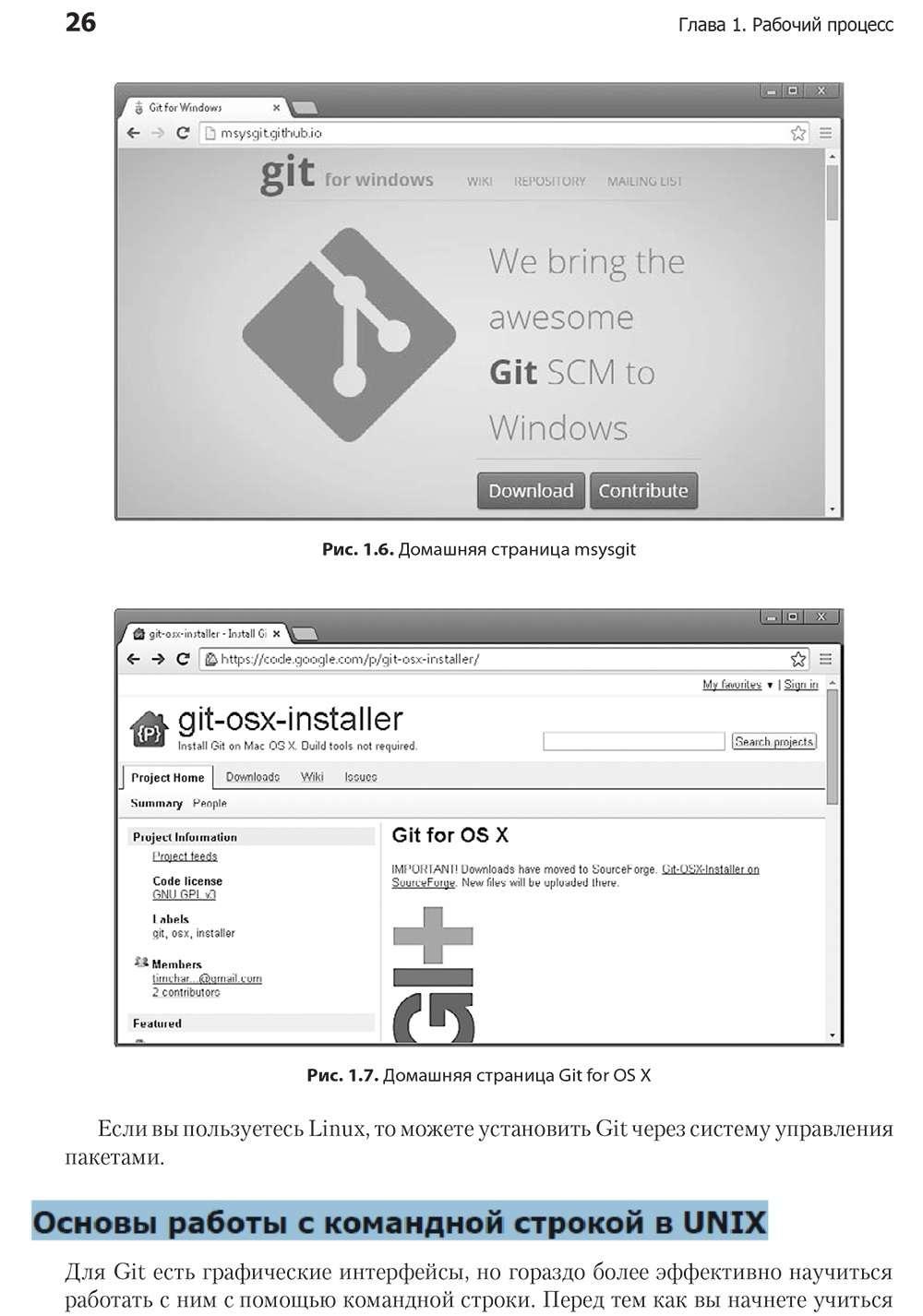 Сэмми Пьюривал | Основы разработки веб-приложений | PDF