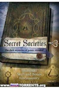 Тайные общества. Кто управляет миром?