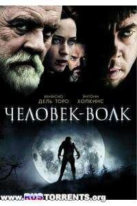 Человек-волк | BDRip 1080p | Режиссерская версия
