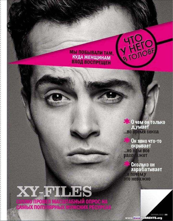 Cosmopolitan �10